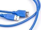 Шнур USB-A штекер - USB-A гнездо, 1.5м, USB 3.0, с ферритовыми фильтрами, OD4.5мм (в ПВХ упаковке)